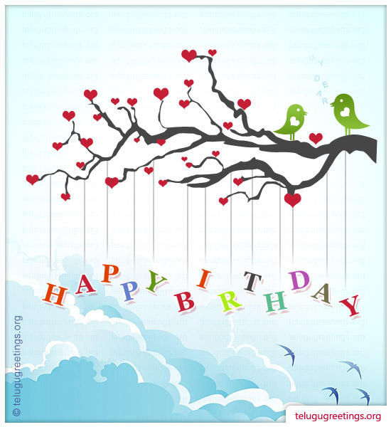 Birthday Greeting 10, Send Birthday Wishes in Telugu to your Friends and Family.