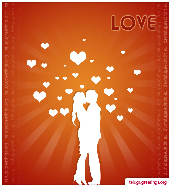 Love Romance Card 1, Send Love Romance Telugu Greeting Messages to your Sweet Heart!