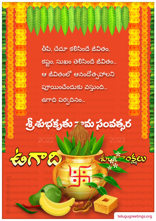 Deepavali greetings card pictures